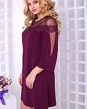Женское платье больших размеров с кружевом (Милавита lzn), фото 2