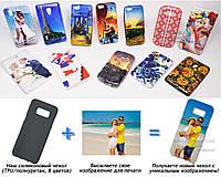 Печать на чехле для Samsung Galaxy S8 Duos G950F / S8 Lite / S Lite / S Light Luxury