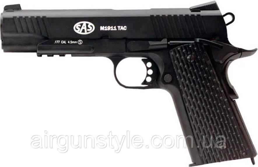 Пистолет пневматический SAS M1911 Tactical (Colt) [KMB-77AHNS]