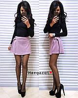 Женский костюм: юбка-шорты и гольф или все отдельно, в расцветках, фото 1