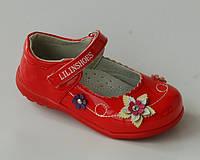 Туфли Lilin арт. TZ221 красный, 21, 13.0