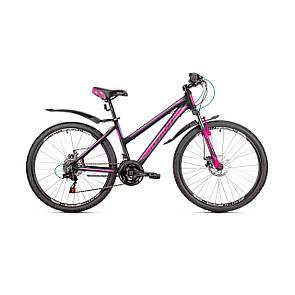 """Велосипед 26"""" Avanti Omega Sport Disk 16"""" Alu"""