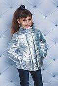 Детские демисезонные куртки и пальто