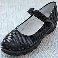 Туфли для девочки подростка, Солнце размер 32 33 35