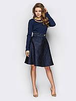 2ca413cd658 Роскошное коктейльное платье с юбкой солнце из парчи-люрекс 90255 1