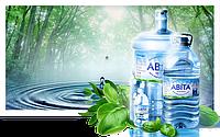 Вода Авита