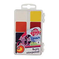 Краски акварельные Kite My Little Pony 8 цветов в пластиковой упаковке LP17-065
