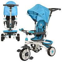 Велосипед M 2722-1 (1шт) EVA Foam, три колеса, колясочный,голубой,бамперок с подстаканником