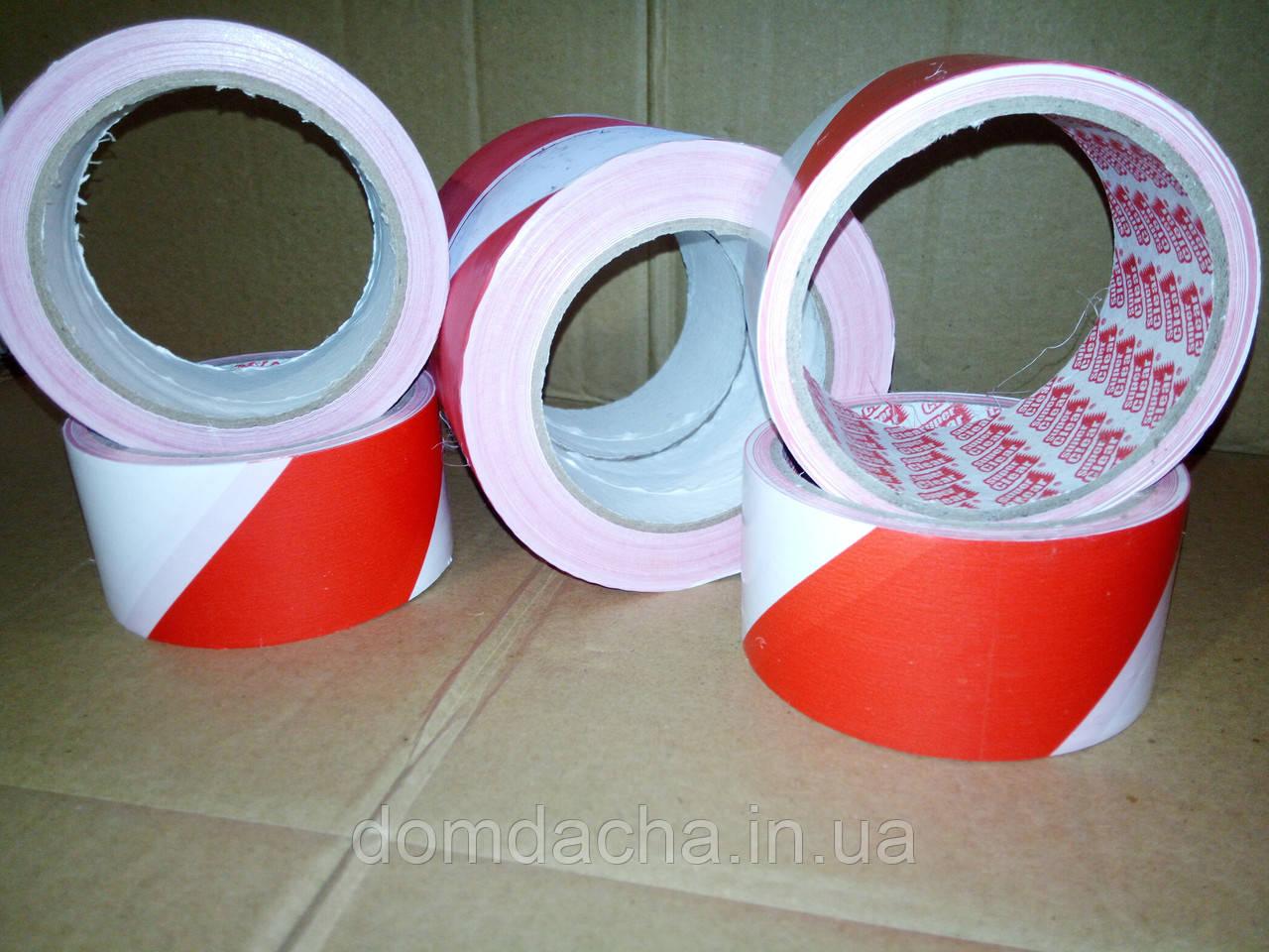 Огороджувальна стрічка сигнальна червоно-біла, 150м