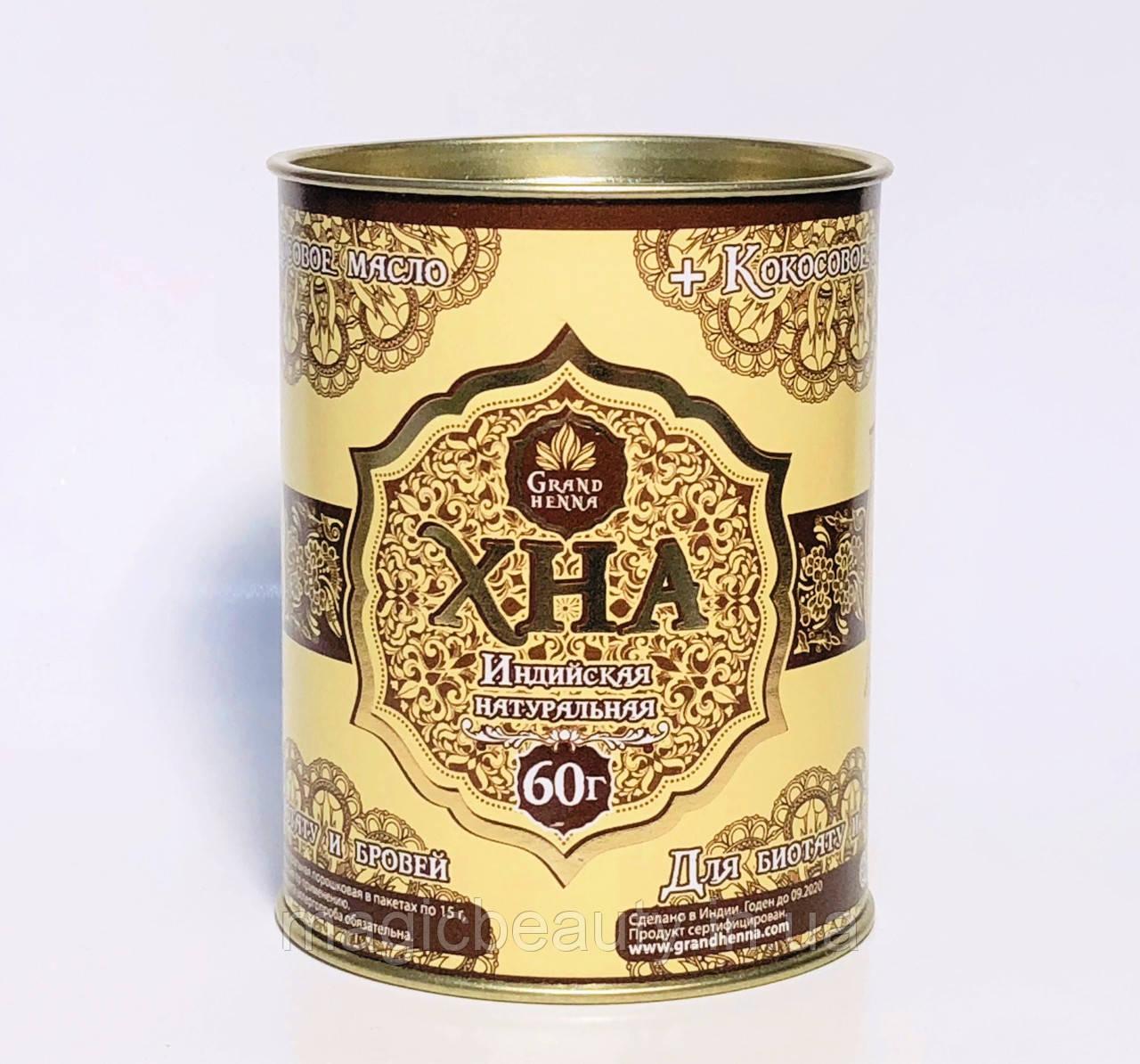 Хна для бровей и биотату VIVA Henna коричневая, 60 гр