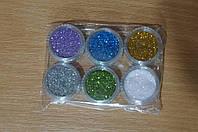 Блёстки  разноцветные в баночках для дизайна ногтей