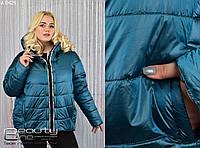Демисезонная женская куртка наполнитель силикон 100   Размер: 44.46.48.50.52.54.56