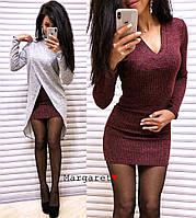 Женский теплый комплект: платье и туника, в расцветках