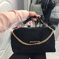 Женская сумка.Натуральный замш