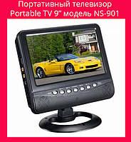 """Портативный телевизор Portable TV 9"""" модель NS-901!Акция"""
