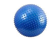 Мяч фитнес 75 cм, массажный KingLion с насосом