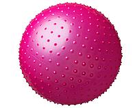 Мяч фитнес 65 cм, массажный KingLion с насосом