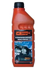 Масло компреcсорное Дніпро-М