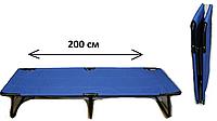 Раскладушка удлиненная Стандарт Vitan