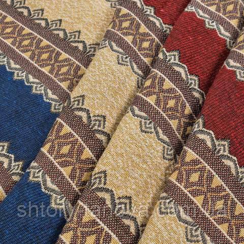 Гобелен ткань, орнамент, полоски