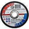 Круг отрезной Запорожабразив по металлу 115х1.0х22.23 мм