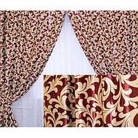 """Готовые шторы .""""Катрин"""" Ночные Портьеры  из солнце непроницаемой  ткани Блекаут"""