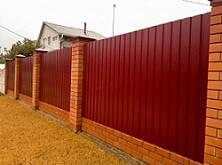 Забор из профнастила высота 1.75 м без столбов