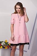Оригинальное женское платье А-силуэта розовое