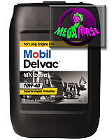 Масло моторное Mobil Delvac MX Extra 10W-40  (20л.)
