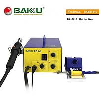 Паяльная станция BAKKU BK-701А фен, паяльник (323*267*190) 4,29 кг
