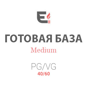 "Готовая база для электронных сигарет ""Medium"" (40/60)"