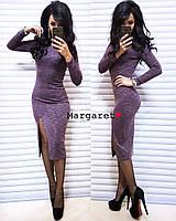 Женское силуэтное платье с разрезом в расцветках. БЛ-11-0218