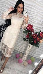 Элегантное платье. (534)