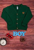 Джемпер на мальчика 6 лет зелений