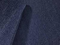 Ткань Джинс Коттон цвет синий