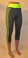 Бриджи спортивные женские,  размер 42-50