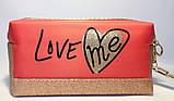 Женские косметички на молнии Love me 19*10 см, фото 2