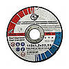 Круг отрезной Запорожабразив по металлу 115х1.2х22.23 мм
