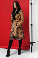 Замшевое пальто с меховым воротником Kiro Tokao 8580F 52