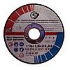 Круг отрезной Запорожабразив по металлу 115х1.6х22.23 мм