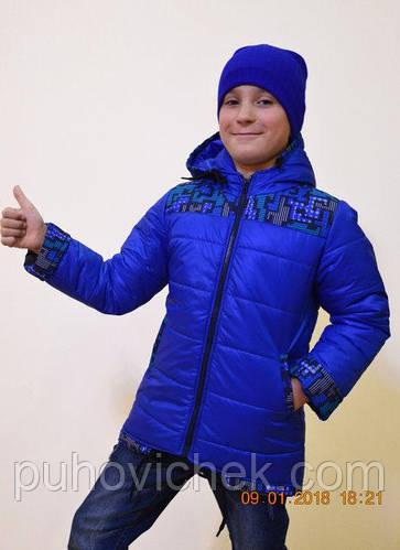 Весенняя курточка для мальчика интернет магазин