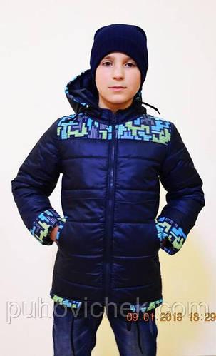 Куртка для мальчика весна осень от производителя
