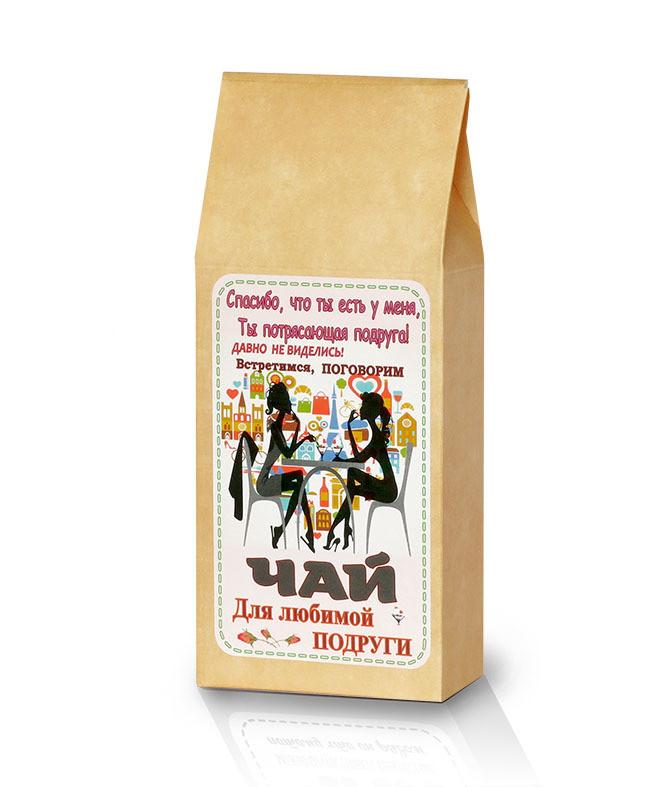 """Подарочный чайный напиток """" Для любимой подруги"""", 100 грамм"""