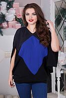 Кофта женская большого размера,  цвет: черный/темно-синий/электрик, размер: 50-52, 54-56, 58-60