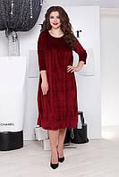 Нарядное платье большого размера,  цвет: бордо, размер: 50-52, 54-56, 58-60
