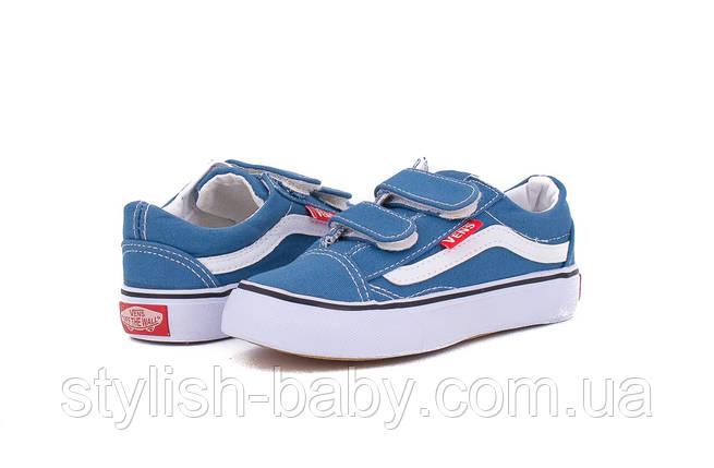 Детская обувь оптом.  Детские модные кеды бренда Ail Star для мальчиков (рр. с 26 по 31), фото 2