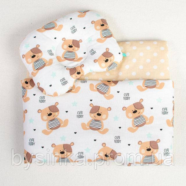 Комплект в коляску BabySoon Мишки Тедди одеяло 65 х 75 см подушка 22 х 26 см бежевый (127)