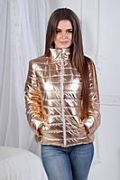 Куртка женская Стильная бронзовая+