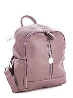 Рюкзак  женский 25.5 см Х 26 см  цвет фрезия