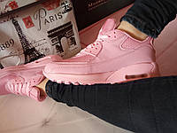 Кроссовки Розовые женские в стиле Air max